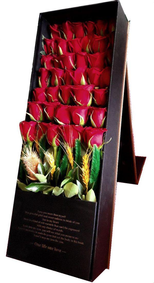 خرید آنلاین و اینترنتی باکس گل ایستاده رز قرمز با جعبه مستطیلی در تهران از گلفروشی و فروشگاه انلاین شادیچی
