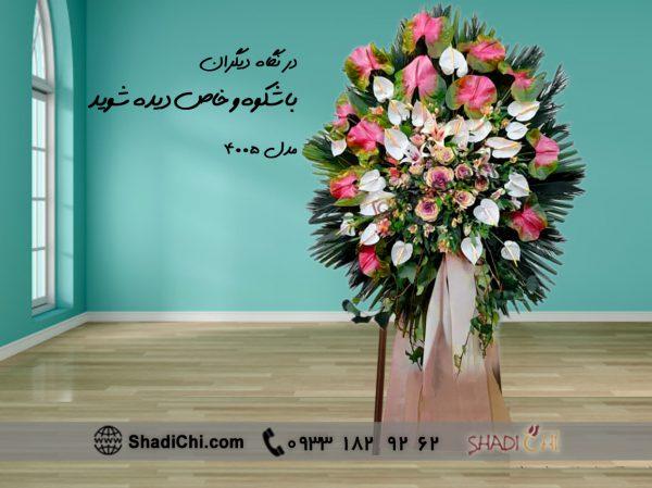 سفارش تاج گل تبریک و افتتاحیه