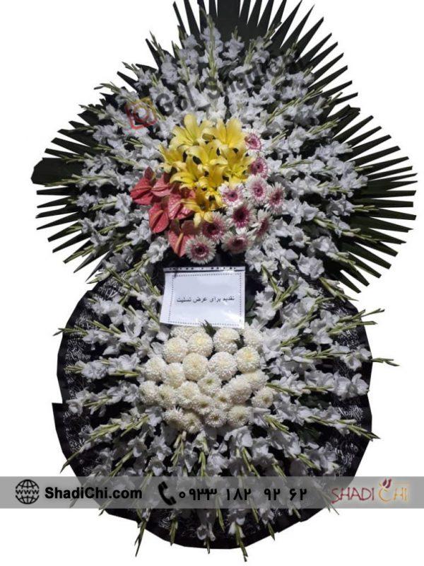 تاج گل برای مراسم ترحیم