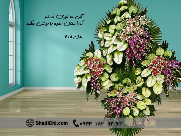 تاج گل برای عرض تسلیت
