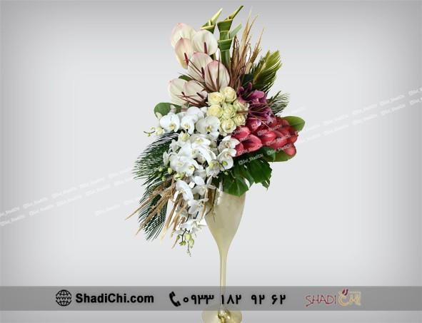 جام گل خواستگاری